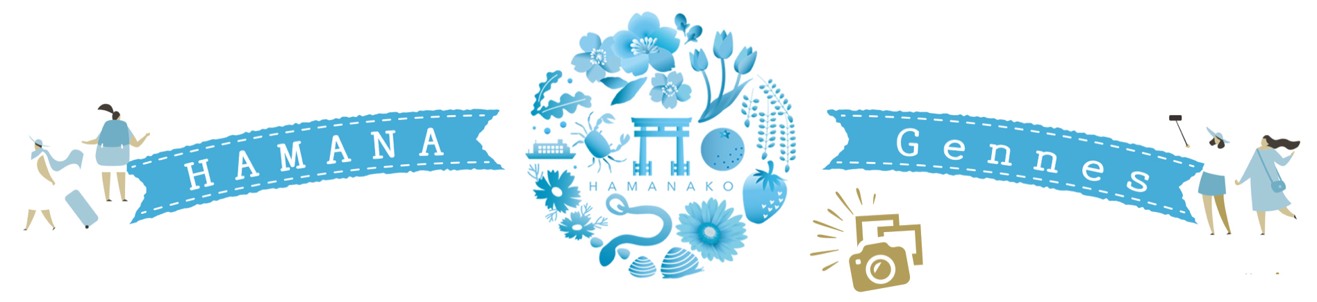 The Hamana Gennes logo, featuring a banner with the group name, and illustrations of several women sightseeing, with a central circular icon made up of local Hamamatsu plants, flowers, fruits, and animals.