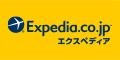 expediia